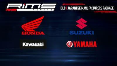 RiMS Racing - Japanese Package