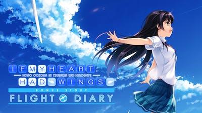 If My Heart Had Wings -Flight Diary-
