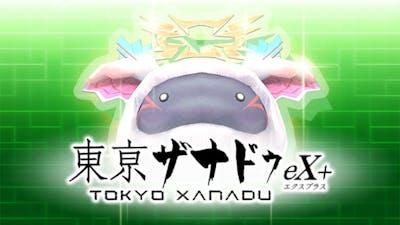 Tokyo Xanadu eX+: S-Pom Treat Bundle - DLC
