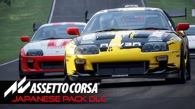 Assetto corsa - Japanese Pack - DLC