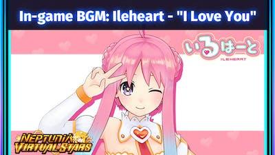 """Neptunia Virtual Stars - In-game BGM: Ileheart - """"I Love You"""""""