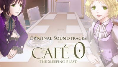 CAFE 0 ~The Sleeping Beast~ - Original Soundtrack - DLC