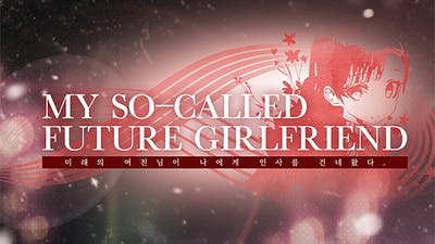 My so-called future girlfriend