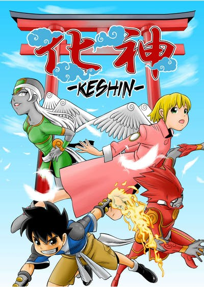 Keshin Chapter 1 to Chapter 24