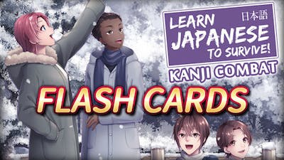 Learn Japanese To Survive! Kanji Combat - Flash Cards