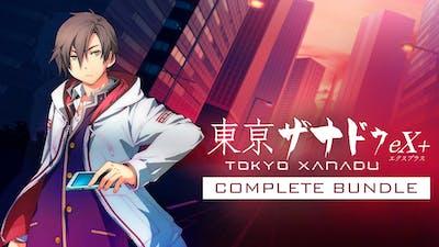Tokyo Xanadu eX+ Complete Bundle