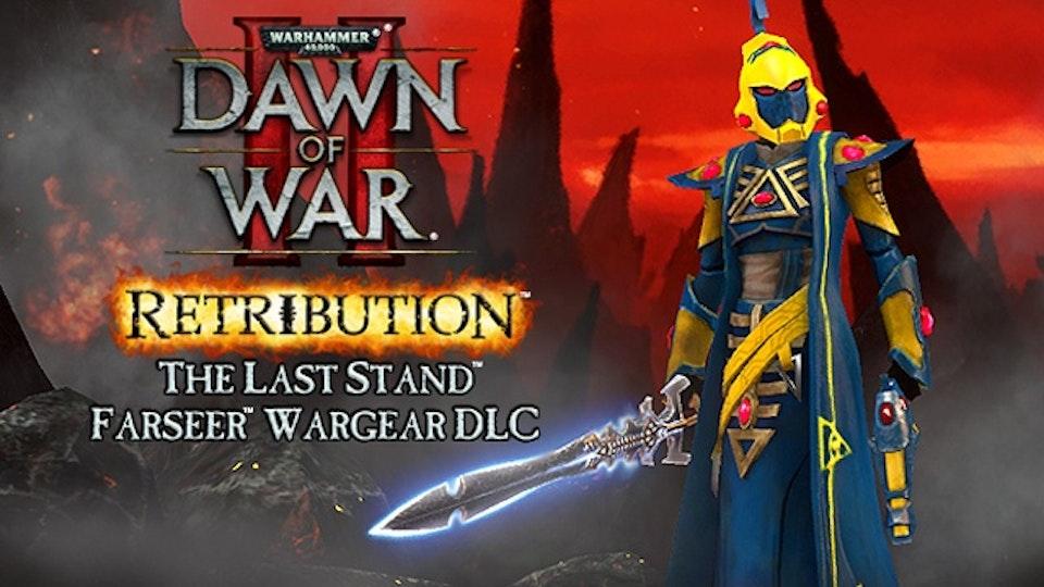 Warhammer 40,000: Dawn of War II: Retribution - Farseer Wargear
