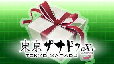Tokyo Xanadu eX+: Item Bundle