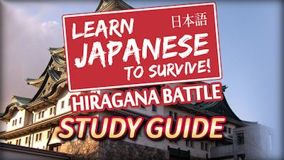 Learn Japanese To Survive - Hiragana Battle - Study Guide - DLC
